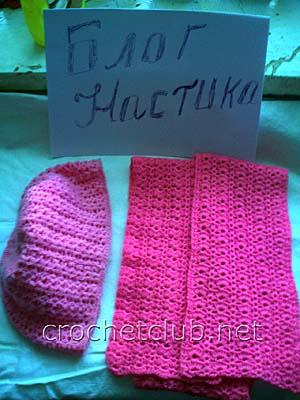 розовая шапочка и шарф 2