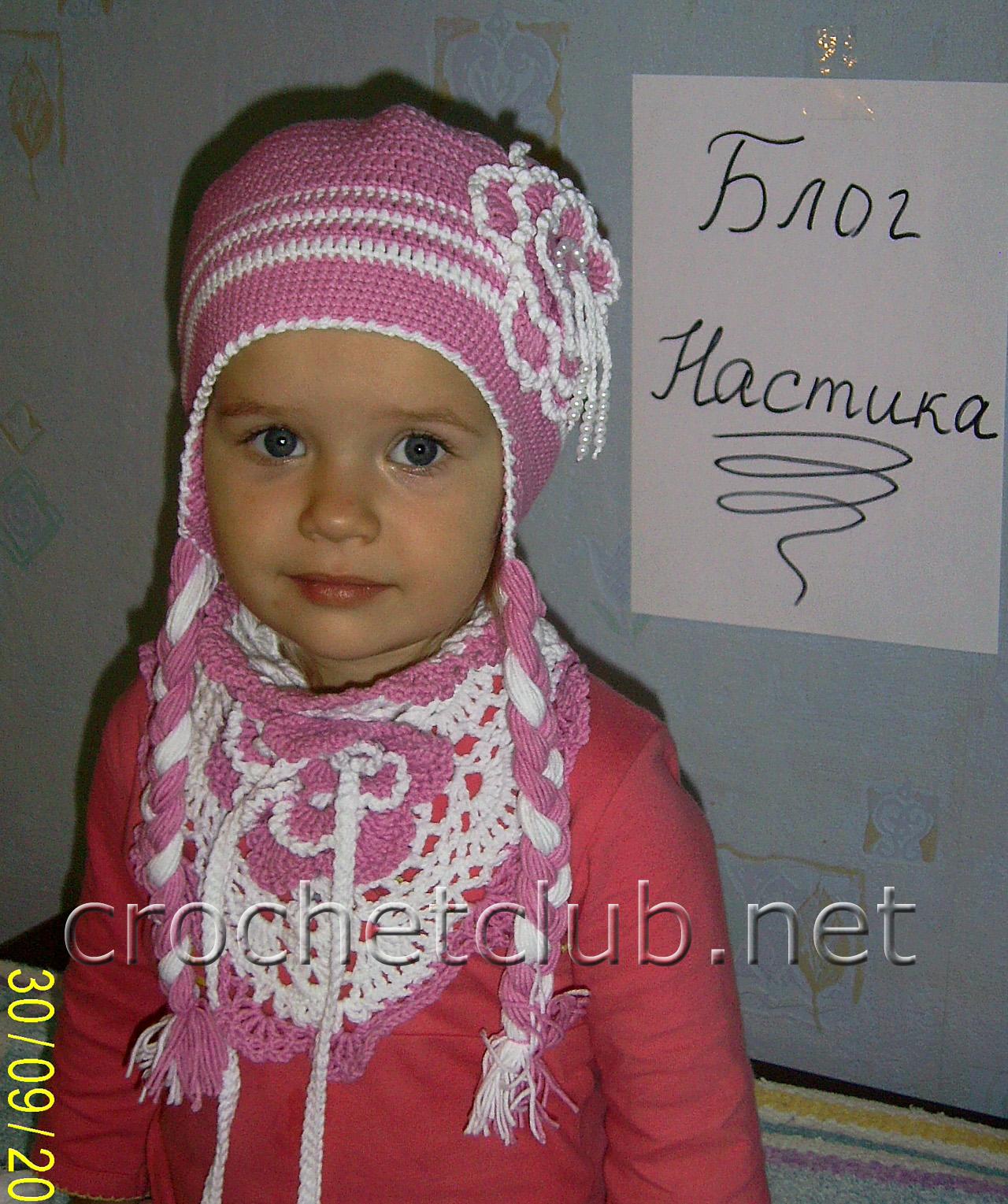 схемы вязания бахтуса для девочки