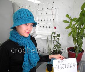 шляпа и шарф бирюзового цвета