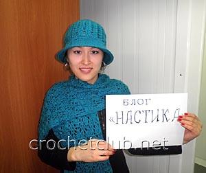 шляпа и шарф бирюзового цвета 1