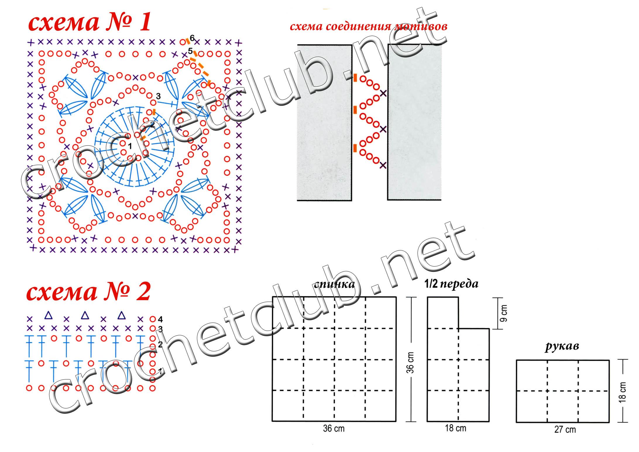 Вязание крючком квадратов Схемы квадратных мотивов.