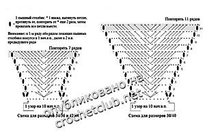 лиловый джемпер связанный крючком-схема