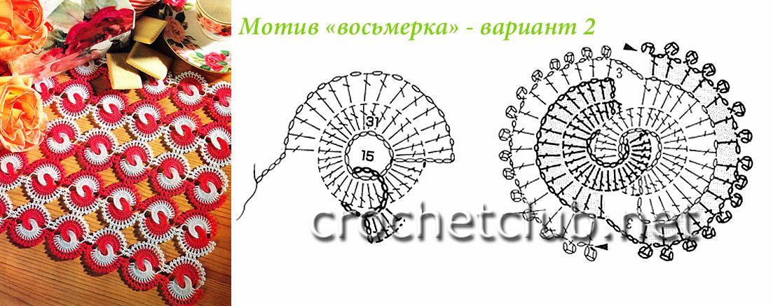 Вязание беретов спицами модели с описанием 815