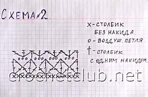 вязаная жилетка из мотивов-схема 2