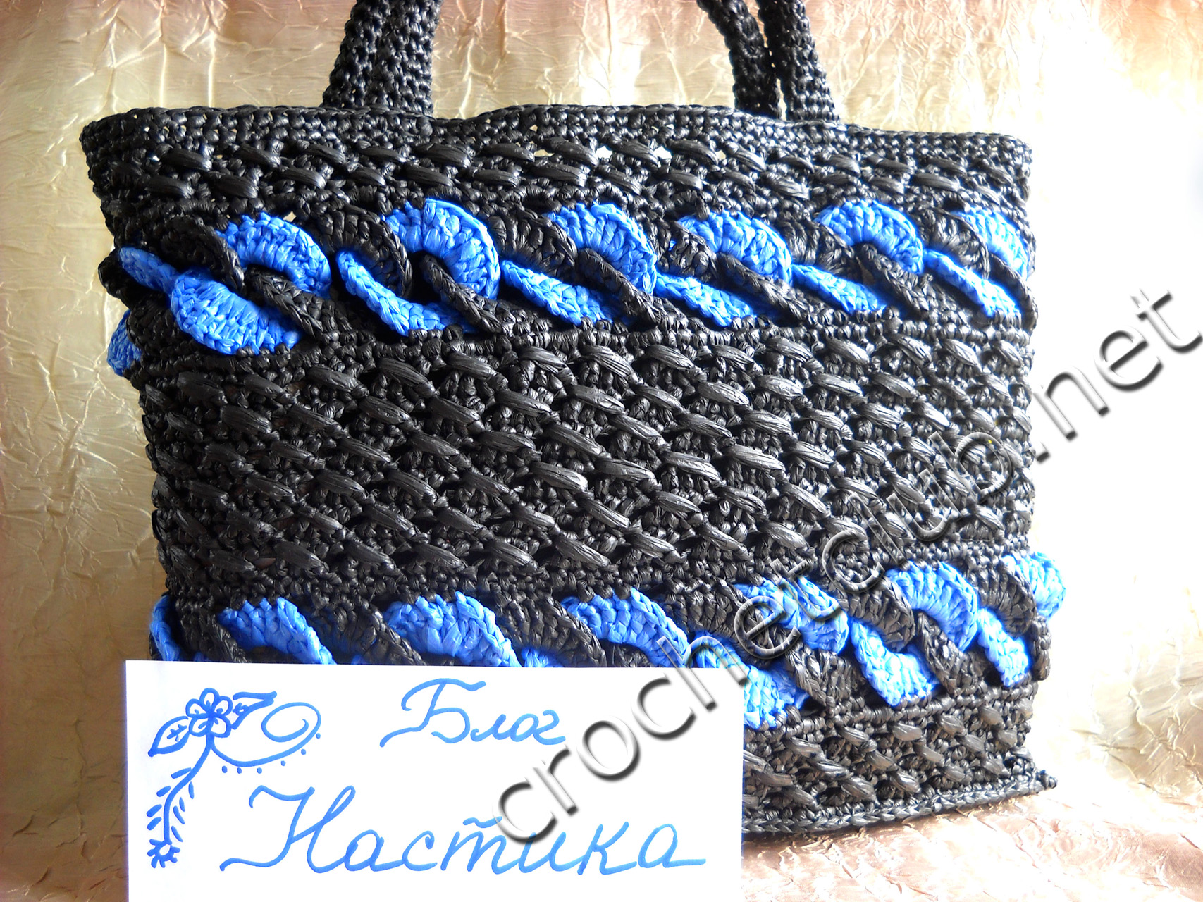 Вязание из пакетов крючком сумок 812