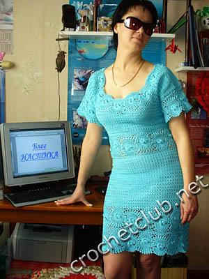 вязаное платье лагуна