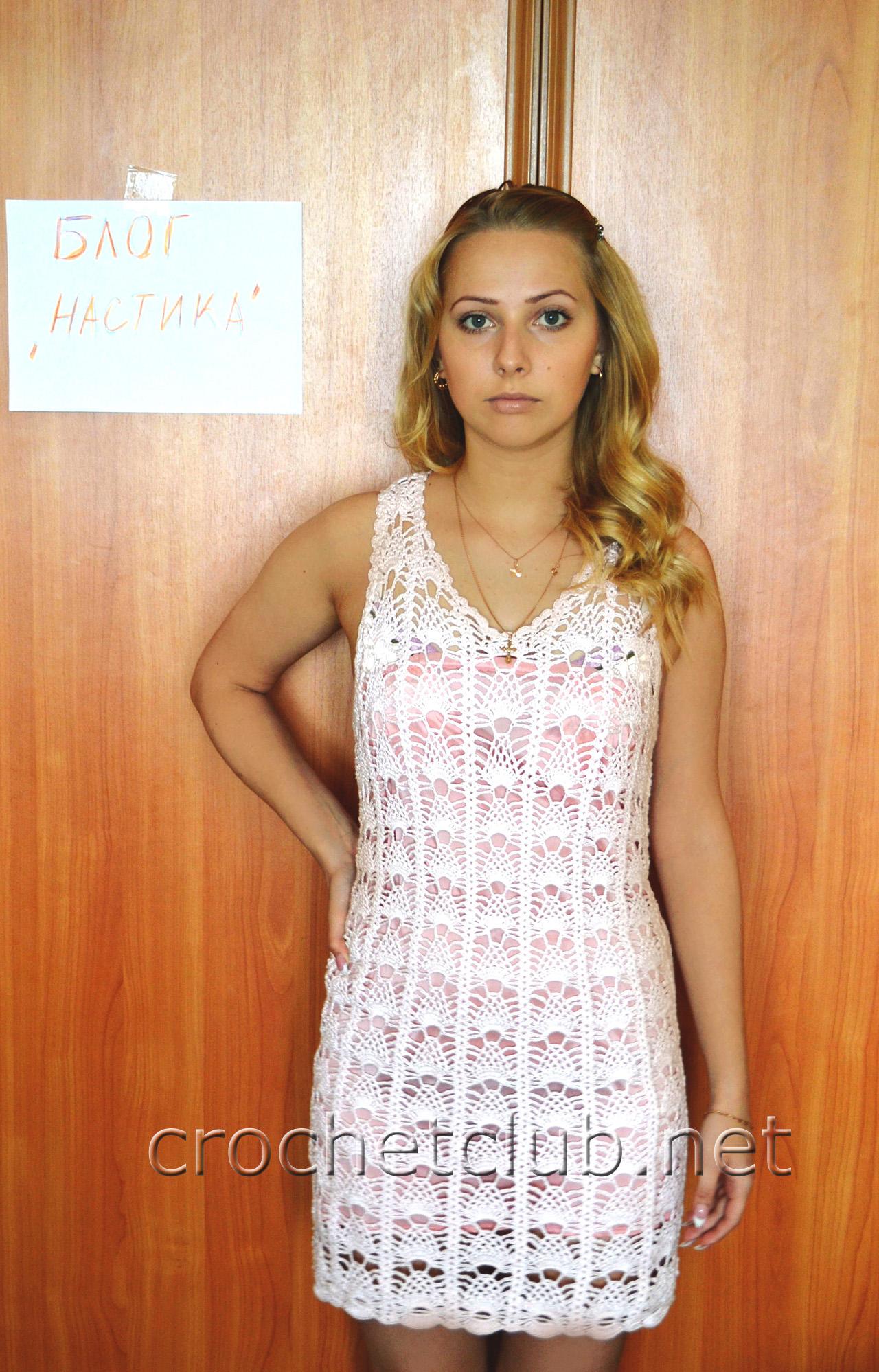 Вязание крючком. Платья, сарафаны, юбки, костюмы. Валентина Евтушенко 30