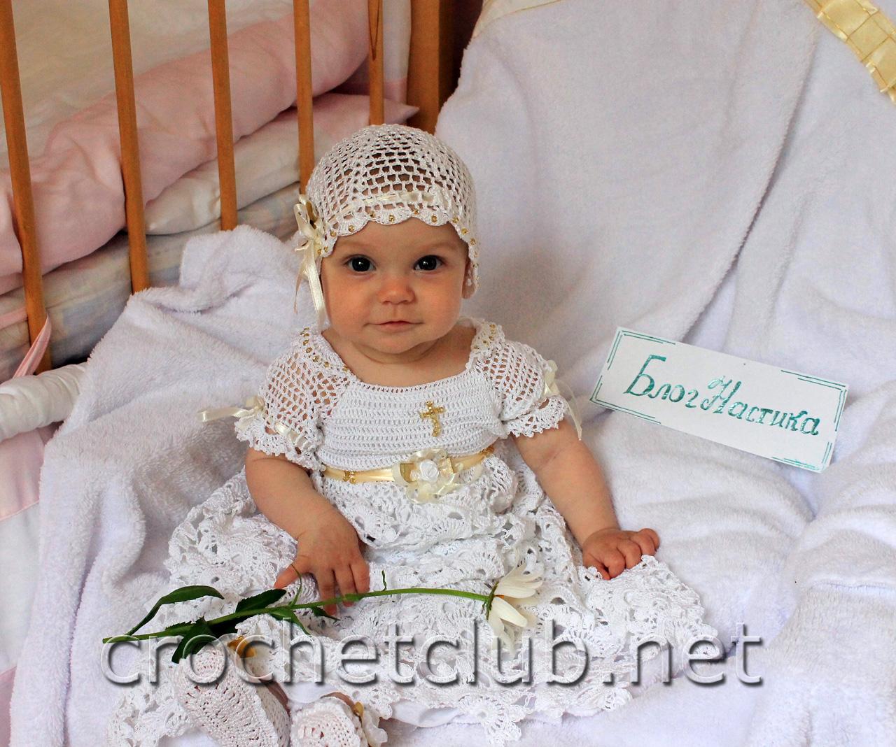 Схема вязаного платья для крещения