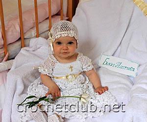 сарафан белый ангел