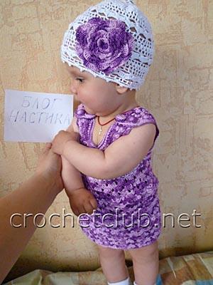 сиреневый сарафан для малышки 1