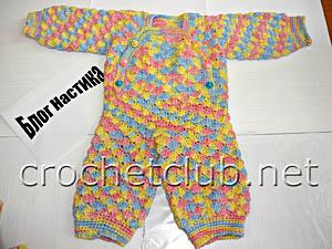 детский костюм ананасик