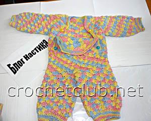 детский костюм ананасик 1