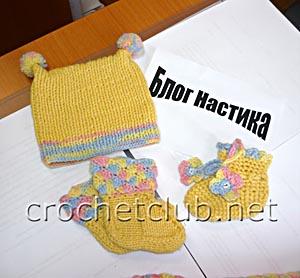 детский костюм ананасик 2