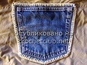 джинсы и вязание - сумка 8