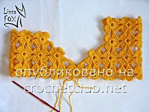 безотрывное вязание передней и задней кокетки 1