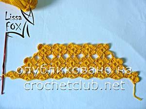 безотрывное вязание передней и задней кокетки 2