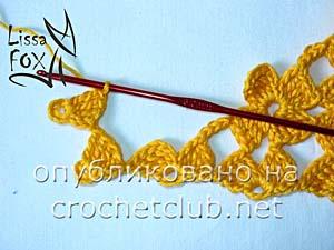 безотрывное вязание передней и задней кокетки 4