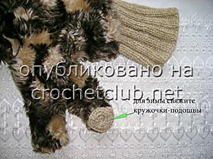 вязаный костюм для собачки мк 7