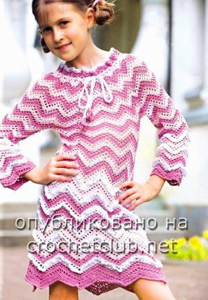 детское платье узором зигзаг