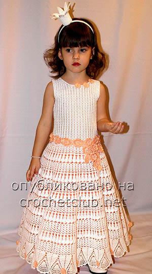 вязаное платье для принцессы 1