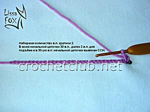 узор резинка крючком-мастер-класс 1