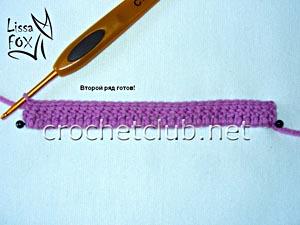 узор резинка крючком-мастер-класс 4