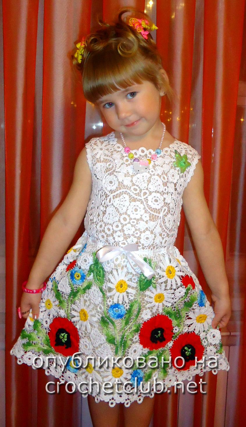 Белое Платье Туника