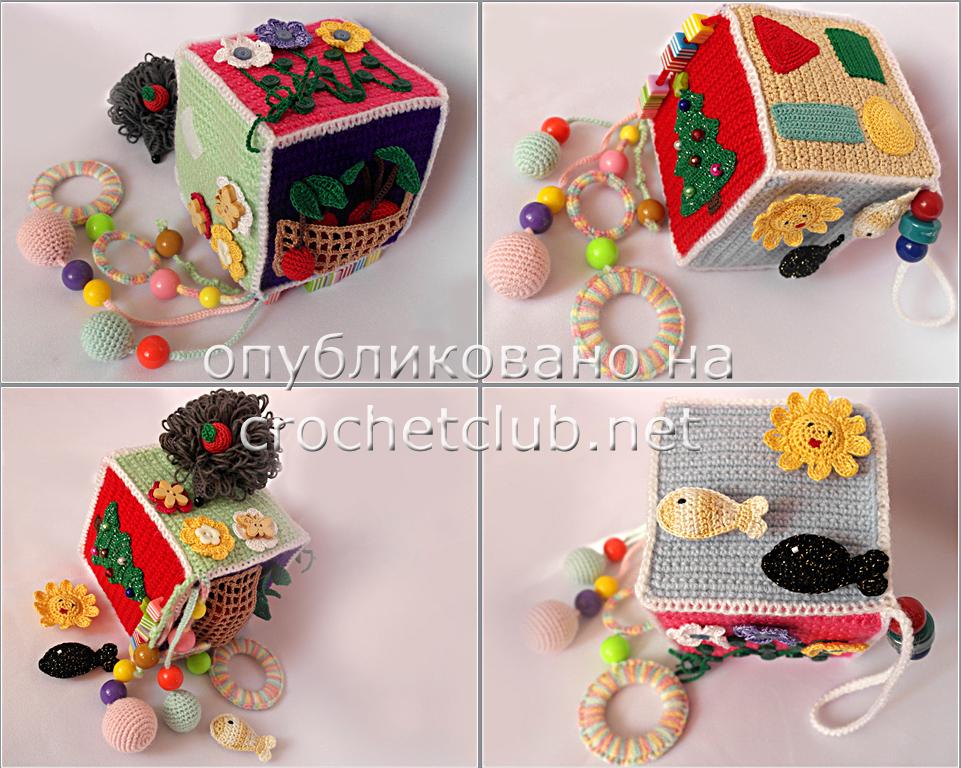 развивающий кубик для ребенка вязание крючком блог настика