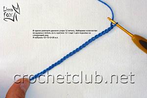 узор крючком объемные веерки 1