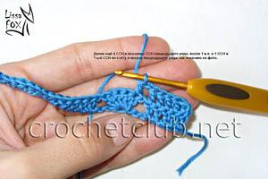 узор крючком объемные веерки 8