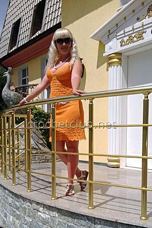 вязаный костюм солнечный