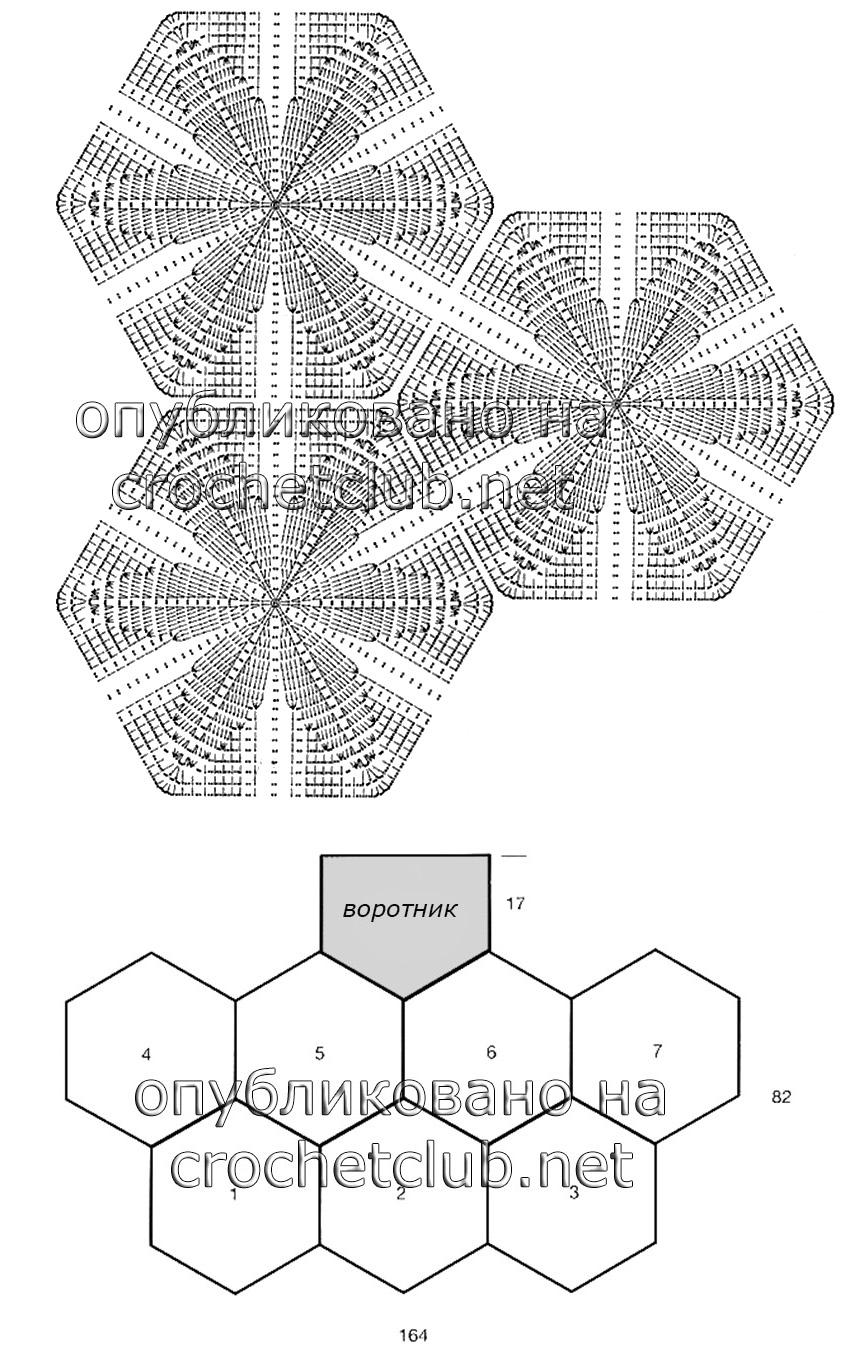 шестиугольный мотив крючком схема
