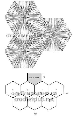вязаное пончо из шестиугольных мотивов-схемы