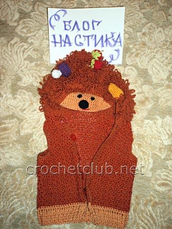 новогодний костюм ежик 1