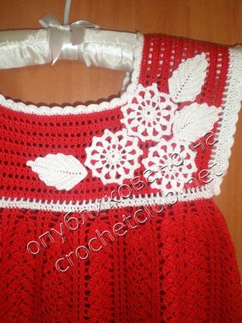 праздничное платьице крючком 2