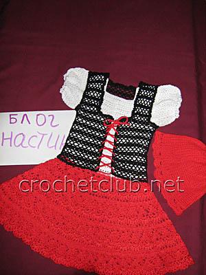 вязаный костюм красная шапочка 1