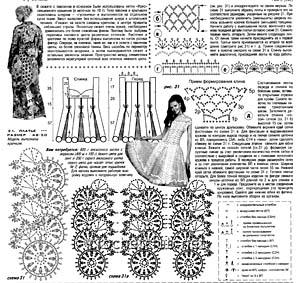 вязаный костюм метелица-схемы 1