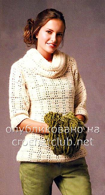 свитер с воротником-хомут крючком