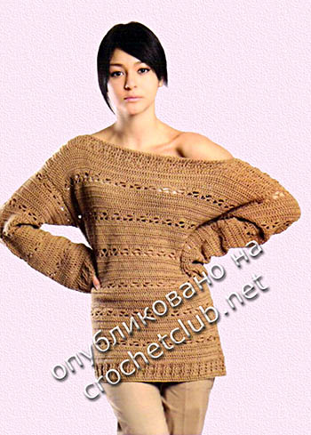 вязаный пуловер с открытым плечом