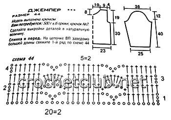 свитер из мохера в технике ирландское кружево-схемы рукавов