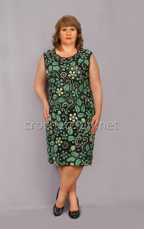 Купить Цветное Платье