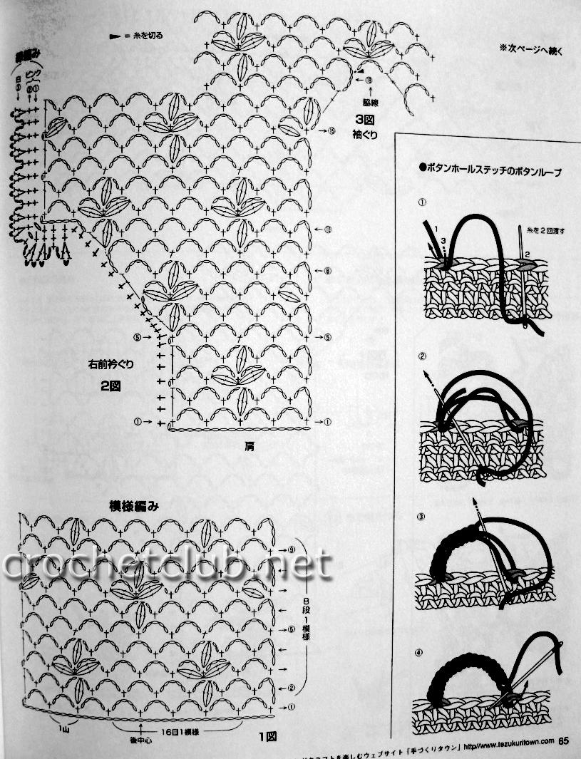 схема для болеро крючком акрил