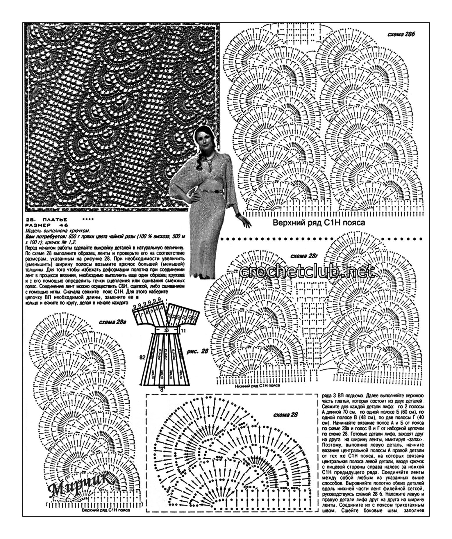 Плетение кос корзинкой видео