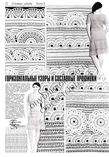 платье связанное из хлопка-схема 3
