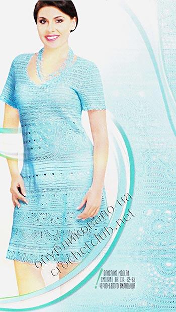 платье связанное из хлопка 2