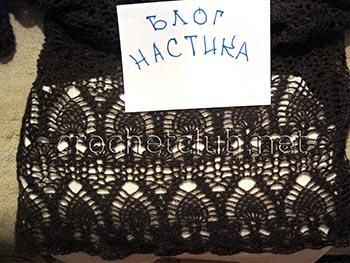 пуловер ананасы в шоколаде 3
