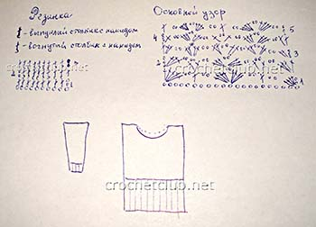 пуловер морозный узор-схемы