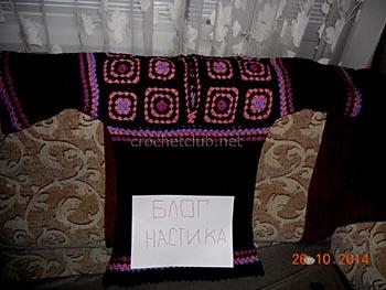 пуловер с расклешенными рукавами 1