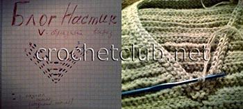 вязаный мужской пуловер 1