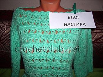 вязаный пуловер мятная свежесть 1